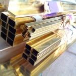 วีคัท ทองเหลือง